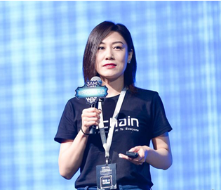 """To Create the Future New Business Model! AICHAIN Attended """"World Blockchain Forum . 3AM Summit Meeting, Singapore""""!"""