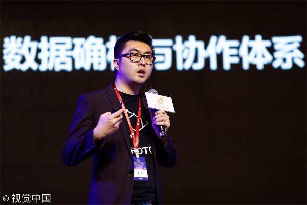 "Proton Chain CEO Hanson Lee: Let ""Proton Inside"" become the consensus for the Digital Marketing Industry"