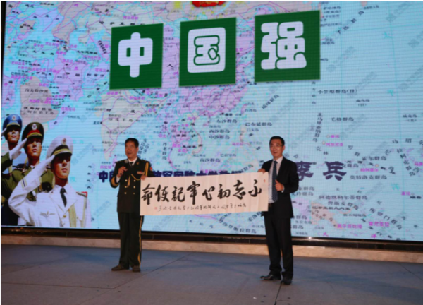 UAE Royal Petrol Group partners with Chinese e-commerce firm ZhongTianHuanYu 16