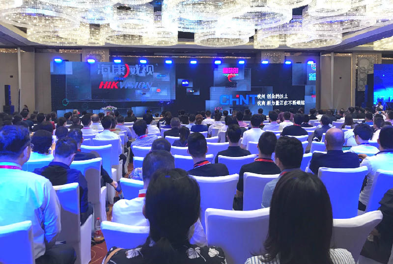 The Opening Ceremony of the 3rd World Hangzhou Entrepreneurs Convention Was Hosted in Hangzhou