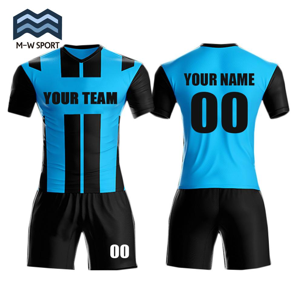 Custom Team Jerseys Now Available Online On Custom-Team-Jerseys.Com To Create Sport Teams Wearing Jerseys With Team Name & Number