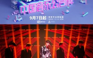 China's First Songs Promotion Program Idol Hits Grows in the Process of Exploring and Shows the Charm of Chinese Musicians to the World. 2