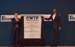 The Government of Rwanda and Alibaba Sign Agreements to Advance Rwanda's Economic Development 4