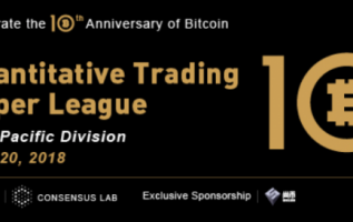 To Celebrate the 10th Anniversary of Bitcoin, Quantitative Trading Super League (Asia Pacific Division) Is Coming on Dec 20th 2
