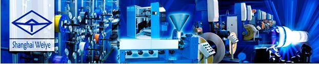 Shanghai Weiye OFC Equipment Co., Ltd announces SZ Stranding Line & Secondary Coating Line for Companies in Fiber Optics Industry 1