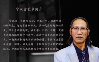 Ning Hanqing, A Member Of China Artists Association And A First-class National Artist, Created A New International Height In Chinese Painting And Calligraphy 6