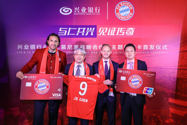 """""""Sports+Finance"""" Co-brand Cooperation Industrial Bank of China & FC Bayern Munich Themed Credit Card Launch Ceremony 1"""