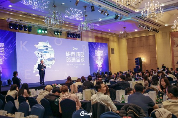 """""""CONNECT CUSTOMERS WITH THE WORLD"""" O'MALL Brand Strategy Summit was successfully held in Korea Station 2"""