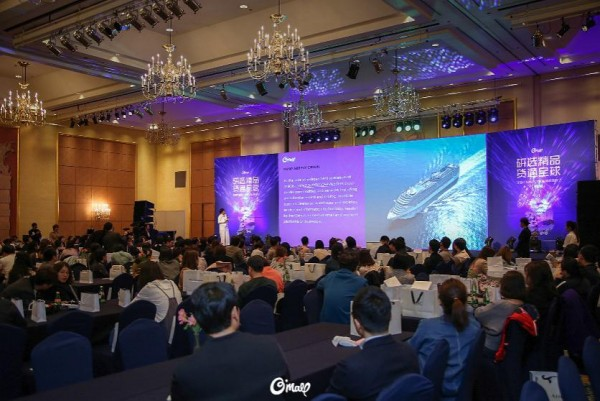 """""""CONNECT CUSTOMERS WITH THE WORLD"""" O'MALL Brand Strategy Summit was successfully held in Korea Station 3"""