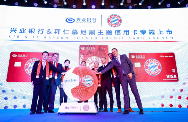 """""""Sports+Finance"""" Co-brand Cooperation Industrial Bank of China & FC Bayern Munich Themed Credit Card Launch Ceremony 3"""