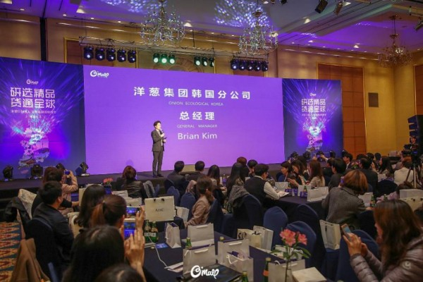 """""""CONNECT CUSTOMERS WITH THE WORLD"""" O'MALL Brand Strategy Summit was successfully held in Korea Station 1"""