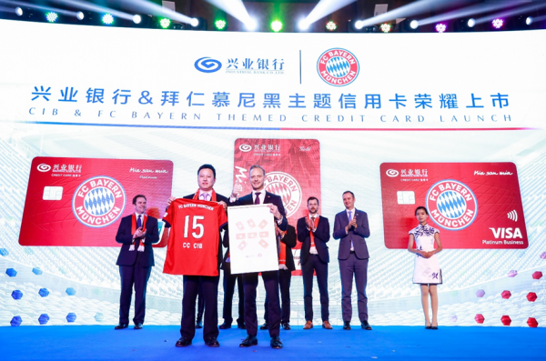 """""""Sports+Finance"""" Co-brand Cooperation Industrial Bank of China & FC Bayern Munich Themed Credit Card Launch Ceremony 2"""