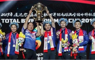 China won 3-0 victory over Japan, regained TOTAL BWF SUDIRMAN CUP 2019 in the final 5