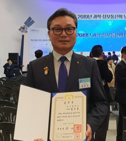 Lim Eunseop, CEO of Shin Sung TK Co., Ltd., Was Awarded The Presidential Citation 2