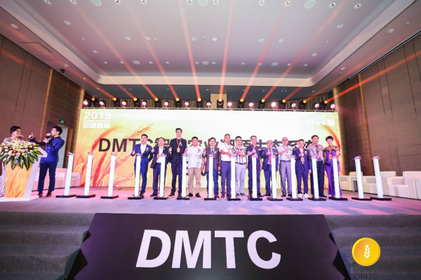 Waltonchain's first global smart retail application child chain DMTC – Launch Ceremony 3