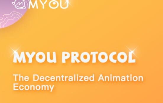 Capture the 100 billion-grade market, Myou is the killer of revolutionary traditional animation 1