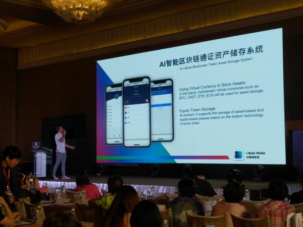 The i-Bank Blockchain Summit – Indonesia Station Successful Completed 1