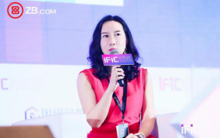 Vice President of ZB Group speaks on new fintech economy at Hainan's IFIC 4