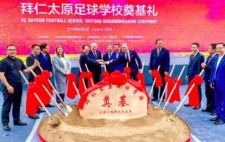 FC Bayern Football School Taiyuan Groundbreaking Ceremony and First Bayern Youth Football Training Camp in Taiyuan Launching Ceremony Was Officially Held 5