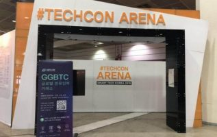 GGBTC has attracted a lot of attention in the 9th SMART TECHKOREA 2