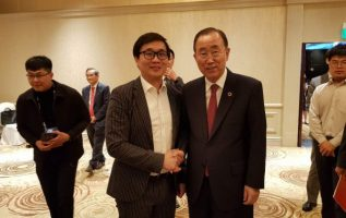 Blockchain for Social Impact: An Opportunity to Reshape the World – Guest Speakers Ban Ki-Moon & Anndy Lian share the same views 3