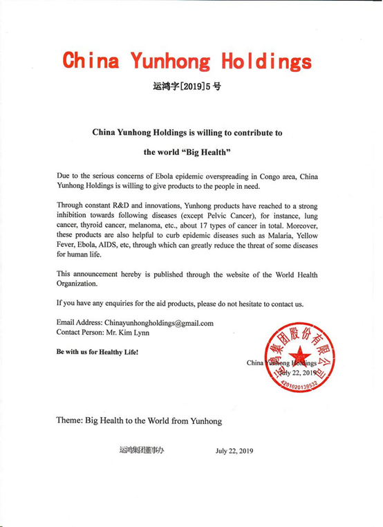 """China Yunhong Holdings is willing to contribute to the world """"Big Health"""" 1"""