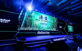 WeBank Held Inaugural FinTech Day and Released Full Range of Open-Source Financial Technologies 3