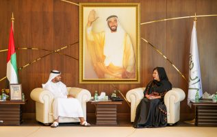 Princess Maria Amor Visits The Zayed Charitable Foundation in UAE 5