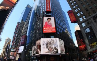 """""""Splendid China"""" celebrates the 70th anniversary of the founding of new China New media digital art exhibition in New York's times square 1"""