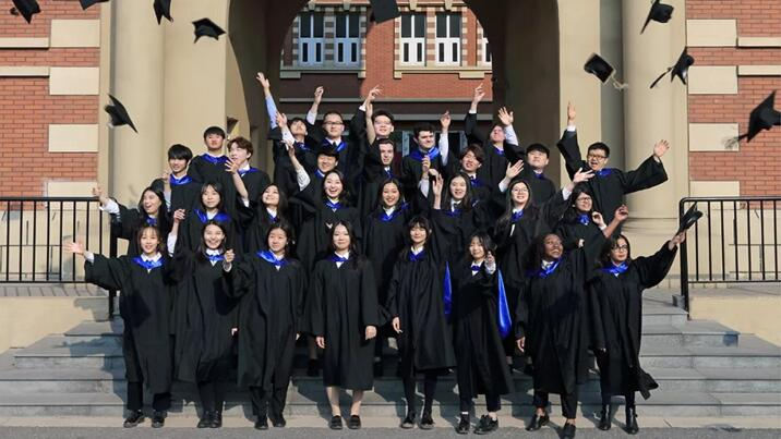 Tianjin International School Announces Successful Entry of its Students into Prestigious Universities across the Globe 4