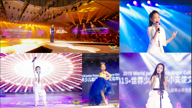 2019 World Children's Peace Little Angel Culture China Tour Global Ceremony Successfully ended in Shanghai 3