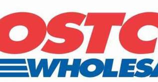 Hot GCCX New Retail Exchange and Costco 4