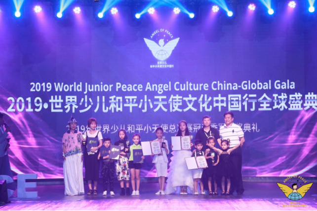 2019 World Children's Peace Little Angel Culture China Tour Global Ceremony Successfully ended in Shanghai 6