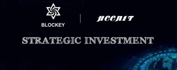 Blockey and HCCnet become strategic partners and jointly explore the blockchain credible finance 2B service market 5