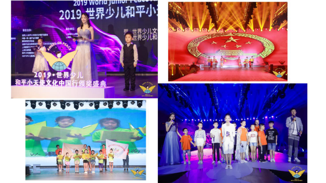 2019 World Children's Peace Little Angel Culture China Tour Global Ceremony Successfully ended in Shanghai 7
