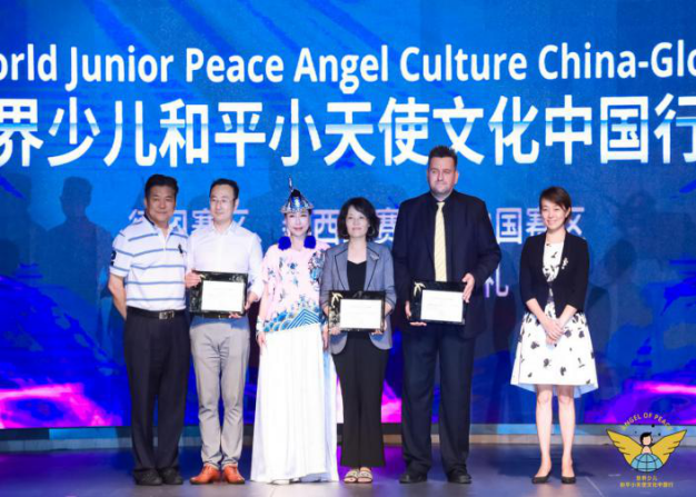 2019 World Children's Peace Little Angel Culture China Tour Global Ceremony Successfully ended in Shanghai 8