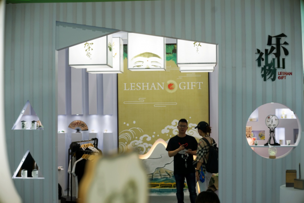 """""""Leshan Gifts"""" Stand Out at the 5th China (Sichuan) International Tourism Investment Conference and the 6th Sichuan International Travel Expo 5"""