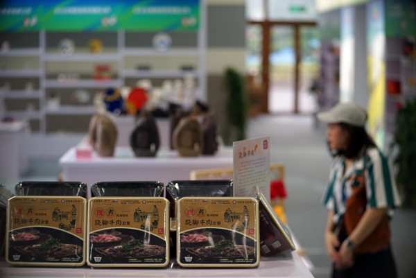 """""""Leshan Gifts"""" Stand Out at the 5th China (Sichuan) International Tourism Investment Conference and the 6th Sichuan International Travel Expo 3"""
