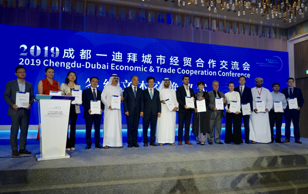 Economic and Trade Exchanges Between Dubai and Chengdu Are in Full Swing, Fruitful Investment Indicates a Promising Future 1