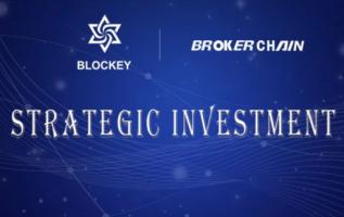 Blockey Finance and BrokerChain reaches strategic partnership in blockchain today 4