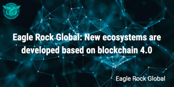 Eagle Rock Global: New ecosystems are developed based on blockchain 4.0 1