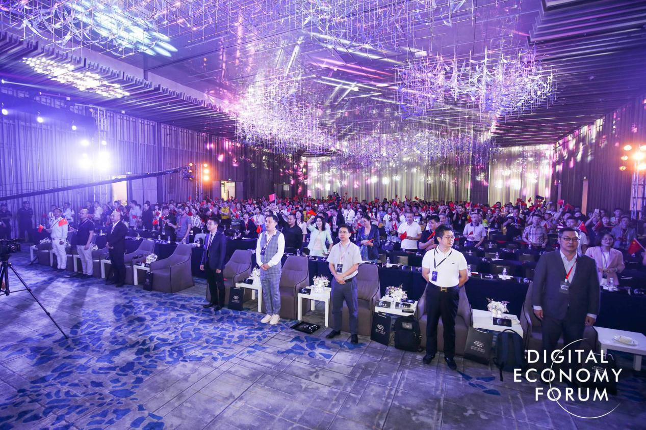 Stars Are Shinning, Masters Are Gathering! CDEF China Digital Economy Conference Successfully Held in Shenzhen, China 3