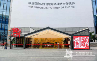 """""""Meet Shanghai"""" – Time-honored Brands of Intangible Cultural Heritage (ICH) Make Better Life 5"""
