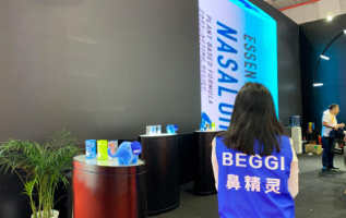 New Zealand BEGGI in 2019 Shanghai International Fair became the focus of the event 4
