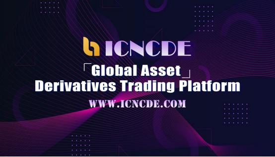ICNCDE One-stop global asset derivatives trading platform 1