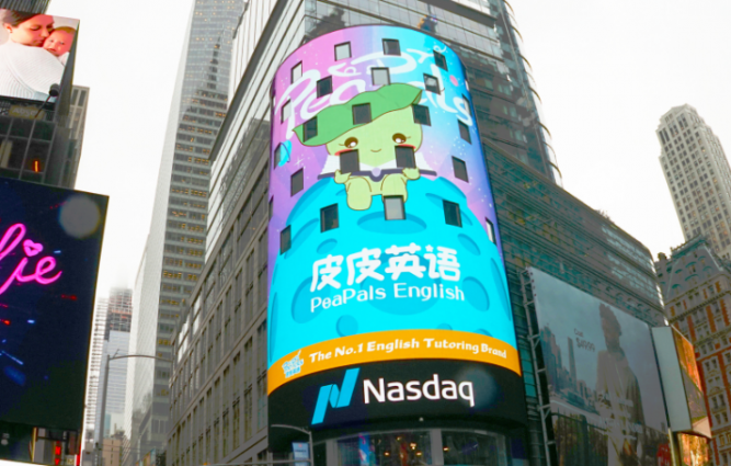 PeaPals English is Setting New Standards in the World of Linguistics Learning by  Bringing East & West Together 6