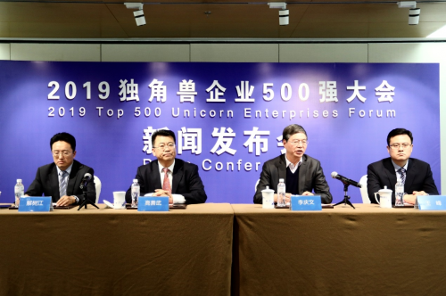 The list of Global Top 500 Unicorn Enterprises is coming soon 1