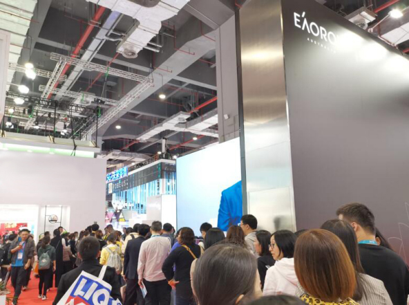 EAORON, The Australian Skin Care Brand Makes Its Debut at China International Import Expo in Shanghai 2