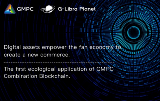 Future Focus – new commerce created by G-Libra Planet 2