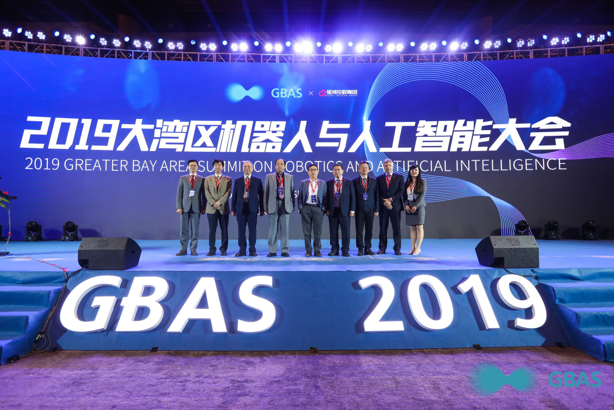 2019 Greater Bay Area Summit on Robotics and AI (GBAS 2019) Came to a Successful Conclusion with a Comprehensive Upgrading! 2